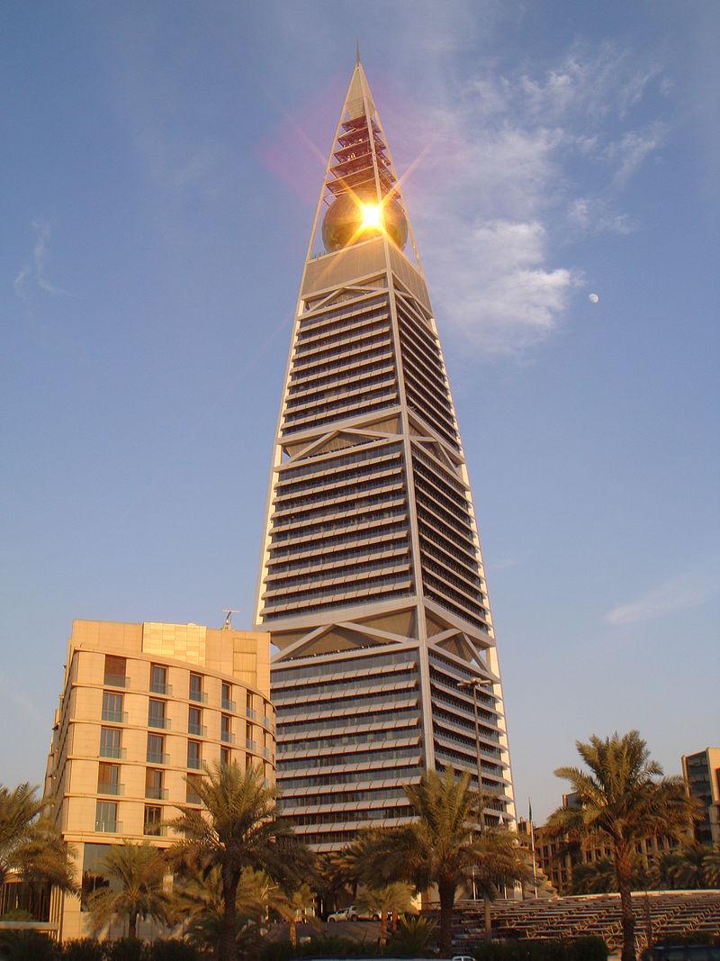 Alfaisaliyah centre tower riyadh.JPG