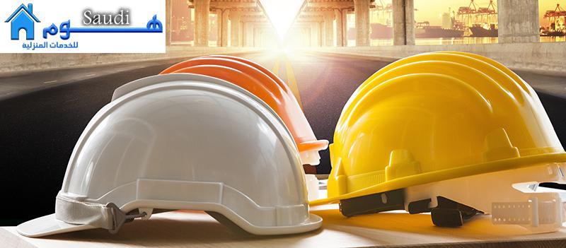 شركة ترميمات بالرياض 0564205775 افضل شركات تمديد شبكات المياه اصلاح وتجديد المنزل
