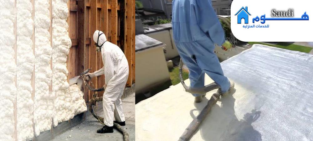 شركة عزل فوم بالرياض 0564205775 افضل شركات عزل الفوم الحراري اسطح المنازل