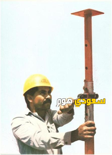 شركة معالجة الخرسانة