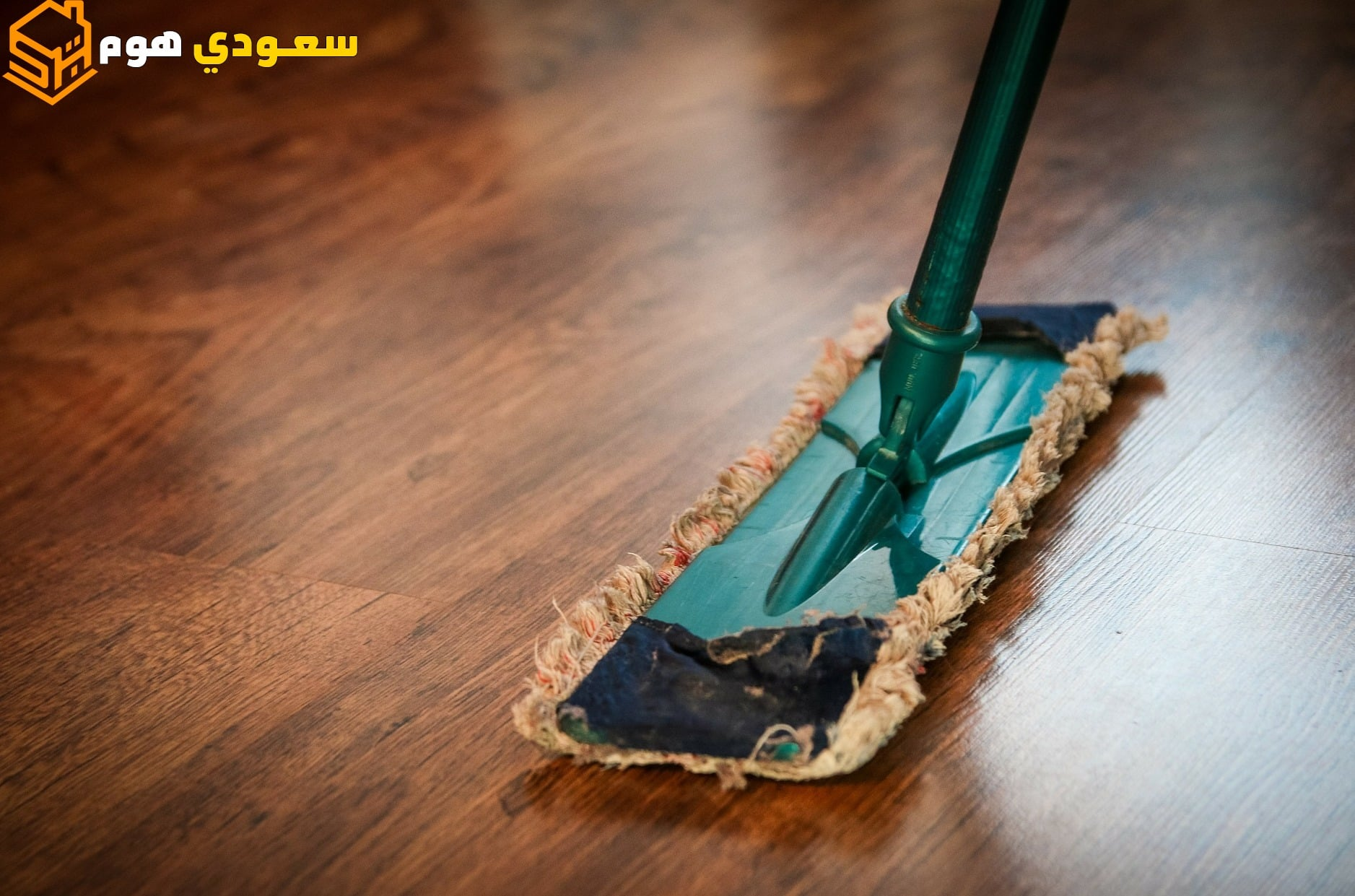 أفضل شركة تنظيف فلل بحي الشفا