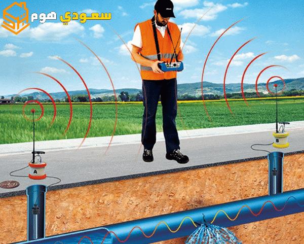 كشف تسربات المياه شرق الرياض مع خصم 50%