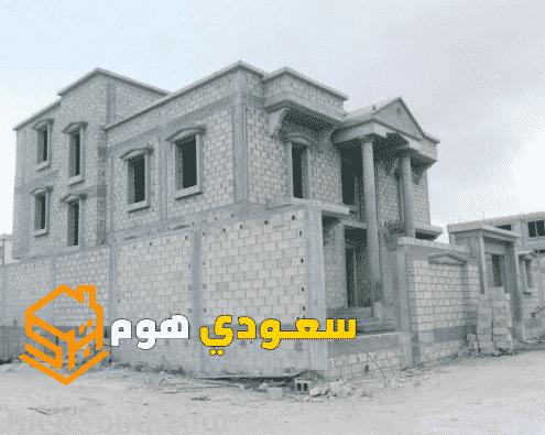 شركة بناء ملاحق بحي الشفا