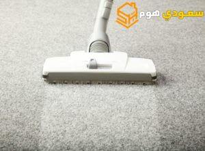 تنظيف سجاد في الرياض