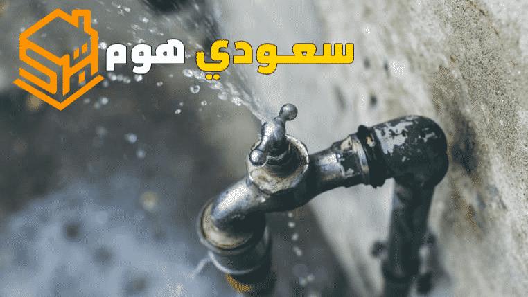 شركة كشف تسربات المياه بحي الملز
