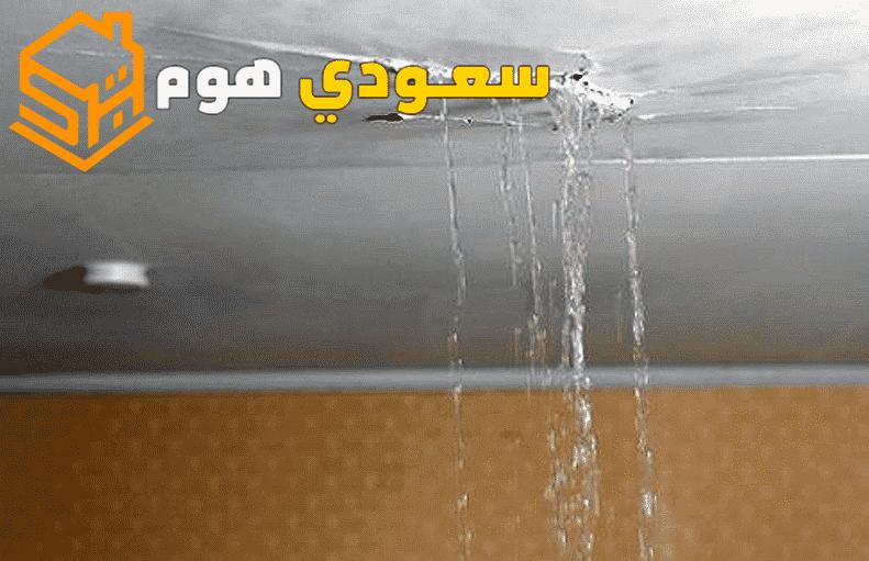 شركة كشف تسربات المياه بحي الورود