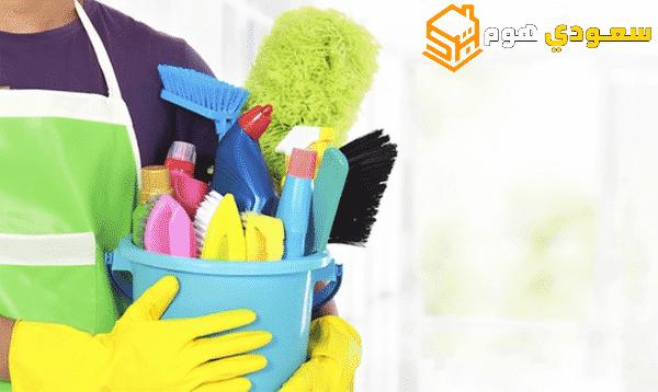 ارقام شركات تنظيف المنازل بالرياض