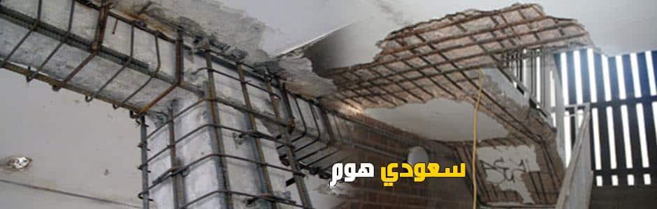 كيفية ترميم الشروخ من خلال افضل شركات ترميم البيوت القديمة